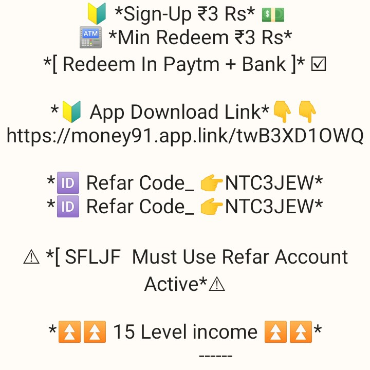 💪 यौन उत्पीड़न से करो मुकाबला - * Sign - Up 3 Rs * ATM * Min Redeem 3 Rs * * [ Redeem In Paytm + Bank ] * 7 * App Download Link * https : / / money91 . app . link / twB3XD10WQ * D Refar Code _ ENTC3JEW * * ID Refar Code _ NTC3JEW * A * [ SFLJF Must Use Refar Account Active * A * 2 15 Level income 2 * - ShareChat