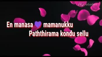 உன் நினைவுகளுடன் - RI status Azhangutchi naan valatchu Po atatus Pudhu poova vedicha pennaiye - ShareChat
