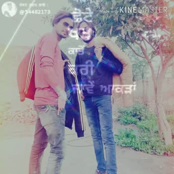 punjabi gane de poster - | ਪੇਸਟ ਕਰਨ ਵਾਲੇ ਦੇ @ 54482173 Made with KINE MASTER Made with KINEMASTER Share hai Arash bultar e sad merili Bollow - ShareChat