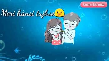 প্রথম প্রেম - Subscribe now Subscribe now Kaun tujhe yun pyaar karegas Jaise main karti hoon - ShareChat