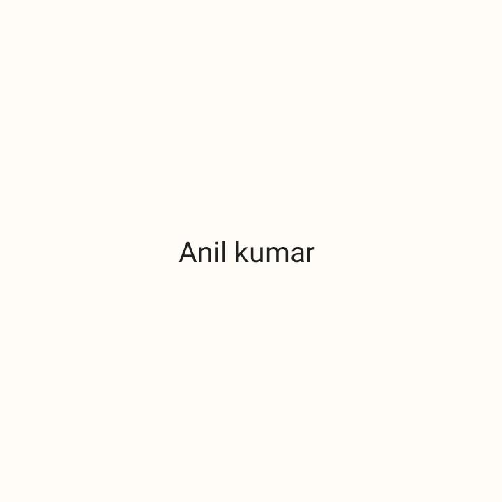 🕺बाला चैलेंज 💃 - Anil kumar - ShareChat