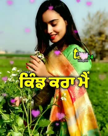 💖 ਦਿਲ ਦੇ ਜਜਬਾਤ - cheta era14 instagram 94BRAR re FABRAR cheta era14 instagram ਜੋ ਸਪਨਾਟੀu ਰਾਤ ਆਇਆ - ShareChat