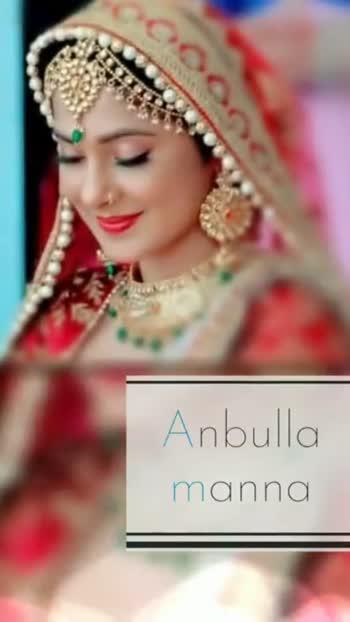🎵 இசை மழை - Anbulla kirukka - ShareChat