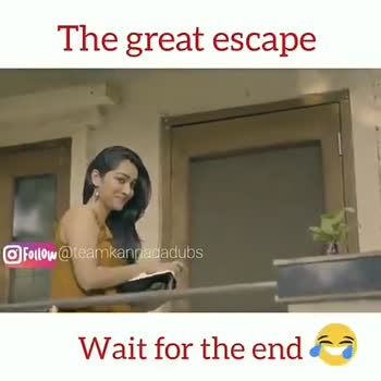 🤣காமெடி ஸ்டேட்டஸ் - The great escape Follow @ teamkannadadubs Wait for the end 6 The great escape Follow @ teamkannadadubs Excuse me sir , we re shooting and you ' re in the frame Wait for the end o - ShareChat