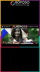 Islami New Year - ROPOSO Download the app of love Failure BOY OL R O POS O Download the app LOVE FAILURE BOY I HATE LOVE LOVE LINE ನಿನ್ನ ಅಂದ - ShareChat