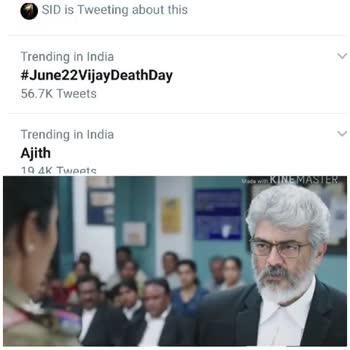 🎬 புது பட தகவல் - SID is Tweeting about this Trending in India # June22Vijay DeathDay 56 . 7K Tweets Trending in India Ajith 19 AK Tweets Made with KINEMASTER SID is Tweeting about this Trending in India # June22Vijay DeathDay 56 . 7K Tweets Trending in India Ajith 19 AK Tweets Made with KINE MASTER - ShareChat