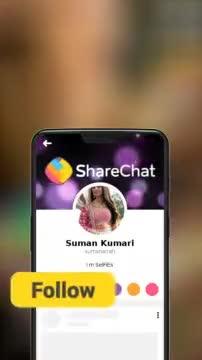 होली स्टेटस - ShareChat