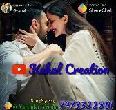 ਮੇਰੀ ਮੋਟੋ - ਪੋਸਟ ਕਰਨ ਵਾਲੇ : @ kehal Posted On : ShareChat ਦੇ ਹਿੰਤ ਕਰ ਕੱਚੇ ਨੂੰ ਰੰਤ ਜਾਵਾ 820 15522 , 5972322800 826j8223 at Vip Vcma - ShareChat