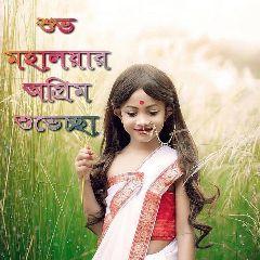 roshni - Author on ShareChat: Funny, Romantic, Videos, Shayaris, Quotes