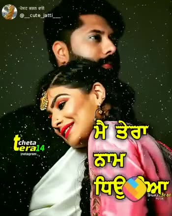 dil💖 - ShareChat