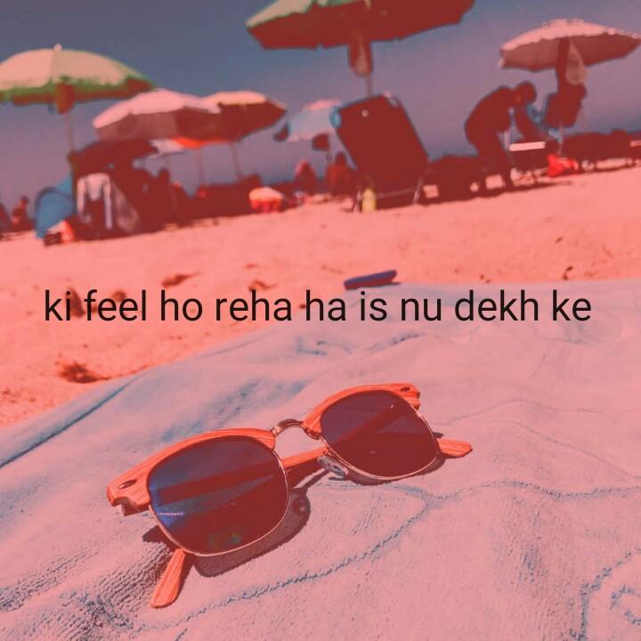 🌞ਗਰਮੀ ਦੀਆਂ ਛੁੱਟੀਆਂ - kifeel ho reha ha is nu dekh ke - ShareChat