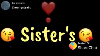 ❤bro sis love❤ - ShareChat