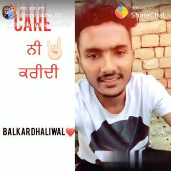 👩🎓👨🎓ਵਾਹ ਜੀ ਵਾਹ ਪਰਚੀਆਂ😉 - QUARE ਪੋਸਟ ਕਰਨ ਵਾਲੇ ਨੂੰ @ inder sidhu Di Posted On : ShareChat ਨੀ ॥ ਕਰੀਦੀ BALKAR DHALIWAL CARE ਪੋਸਟ ਕਰਨ ਵਾਲੇ ॥ @ indersidhu1 Posted on ShareChat ਨੀ ॥ ਕਰੀਦੀ BALKAR DHALIWAL - ShareChat