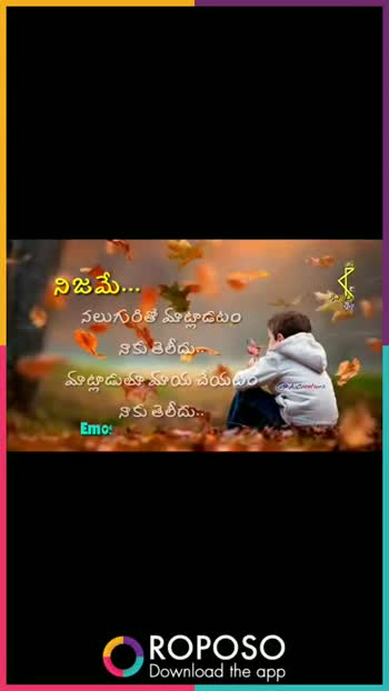 intersting quotes - ShareChat