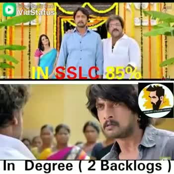 exam result - Nuownload OOR INISSL . 859 HASSAN OLLEGE MEG In Degree ( 2 Backlogs ) Download from IN SSLC 85 % TAGSAN COLLEGE MEG In Degree ( 2 Backlogs ) - ShareChat