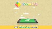 sad song 😥😥😥 - Kine tainu puchna . . . YOU DIDNT ShareChat GIF बनाये WhatsApp धमाकेदार - ShareChat