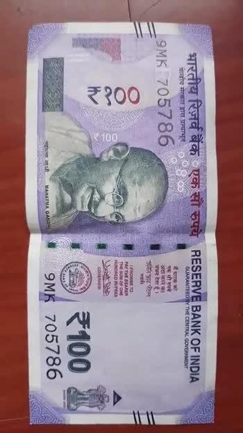 రంజాన్ వాట్స్అప్ స్టేటస్ - I PROMISE TO PAY THE BEARER THE SUM OF ONE WUNDRED RUPEES V100 GOVERNOR 3100 was ANDHI 9MK 705786 GUARANTEED BY THE CENTRAL GOVERNMENT भारतीय रिजर्व बैंक एक सौ रुपये RESERVE BANK OF INDIA केन्द्रीय सरकार द्वारा प्रत्याभूत _ 9MK 705786 मैं धारक को एक सौ रुपये अदा करने का । वचन देता है । उजित आर पटेल गवर्नर र १०० I PROMISE TO PAY THE BEARER THE SUM OF ONE HUNDRED RUPEES 100 । GOVERNOR I00 | 9ME 705786 महात्मा गांधी MAHATMA GANDH - ShareChat