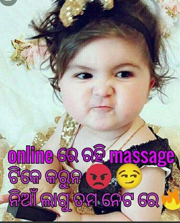 🤡ଫନି ଇମେଜେସ୍ - online ca ea massage , ଟିକେ କରୁନ ନିଆଁ ଲାଗୁଡମ ନେଟ ରେ - ShareChat