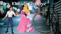 Dard Video Song - Mrs . Khiladi Chal Rohit - ShareChat