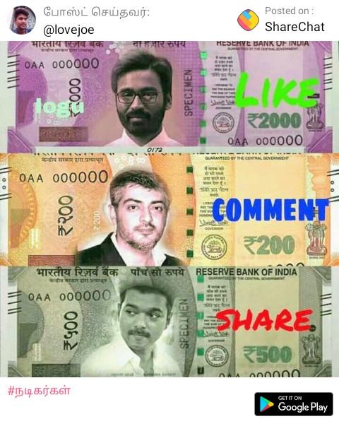 dhanush - ShareChat
