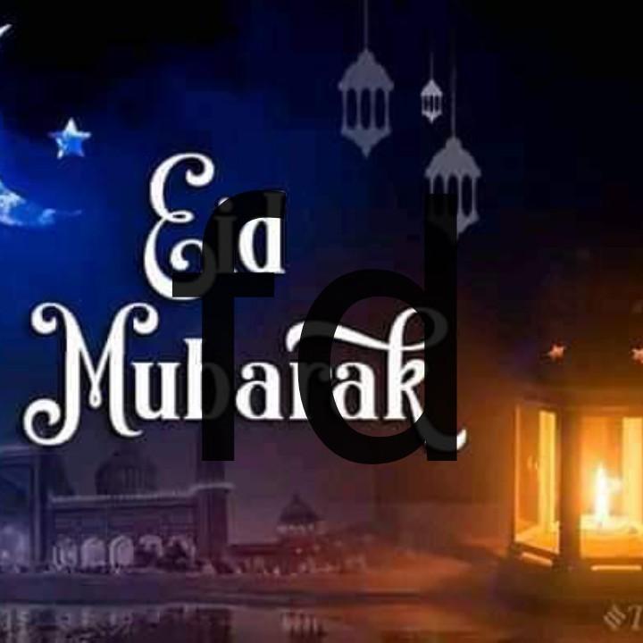 🙏🏼ঈদৰ শুভকামনা - Mulai ak - ShareChat