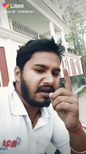 🏦 ज़िला गोरखपुर वीडियो - ShareChat