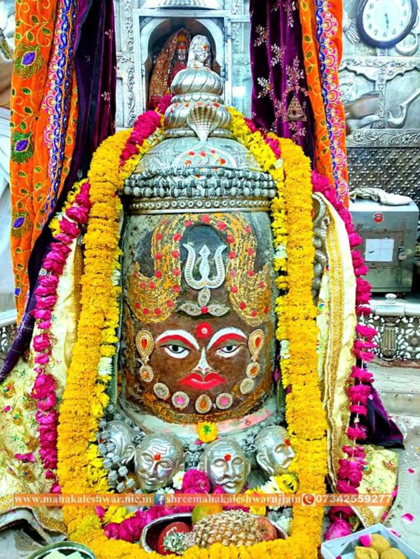 🙏ज्योतिर्लिंग दर्शन - MOTOR Yale SOLES 000000000OOOOO www . mahakaleshwar . nic . in fiShreemahakaleshwarujjain 07342559277 - ShareChat