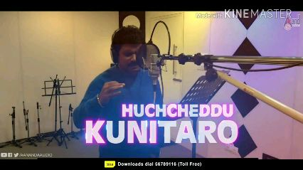 Shivrajkumar - Made with KINEMASTER KAYAANANDA AUDIO Idea Downloads dial 56789116 ( Toll Free ) - ShareChat