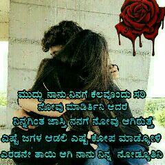 Madhuri - Author on ShareChat: Funny, Romantic, Videos, Shayaris, Quotes