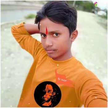 bajarangi - ShareChat