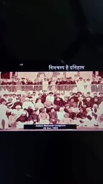 ✋ कांग्रेस स्थापना दिवस - ShareChat