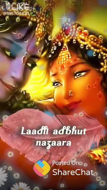 radhe..radhe..👏 - पोस्ट करने वाले @ awest 18952 @ 195704631 Tere Barsane mein hai Posted On : ShareChat ShareChat Awasthi ji ( Rohit ) awasthi8952 si ShareChat Rie ! Follow - ShareChat