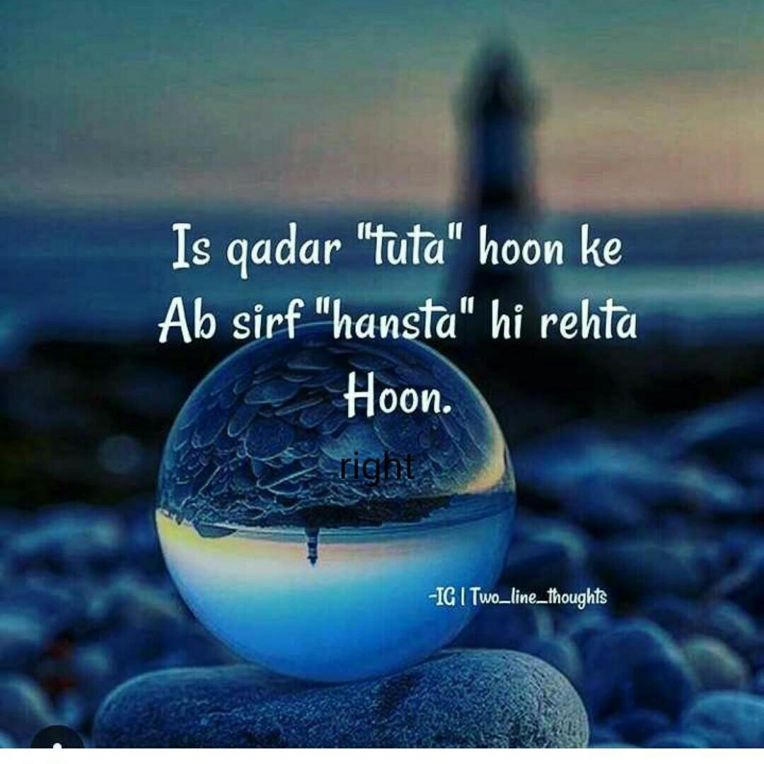 💖 ਦਿਲ ਦੇ ਜਜਬਾਤ - Is qadar futa hoon ke Ab sirf hansta hi rehta Hoon . cright - IG I Two _ line _ thoughts - ShareChat