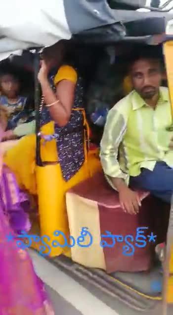 🙏🏼ঈদৰ শুভকামনা - ShareChat