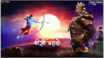 📹रामनवमी व्हिडिओ - Bashr less Ravi Yadav उवा प्रोडक्शन बाकी सर्व श्री शम की सेहवानी ।   - ShareChat
