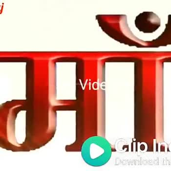 Meri Maa - WE Down In Download th WE Down Thanks For Watching शब्द एक अथ • Slip In Download th - ShareChat