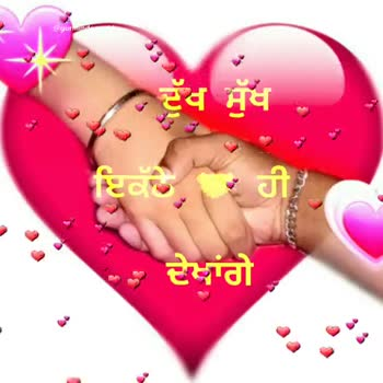 love 😍😍😘😘😘😘😘 - ShareChat