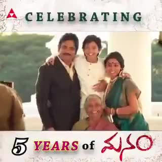 🇹🎞️టాలీవుడ్ - A CELEBRATING 5 YEARS of Buso CELEBRATING ANR LIVES ON 5 years of suso - ShareChat
