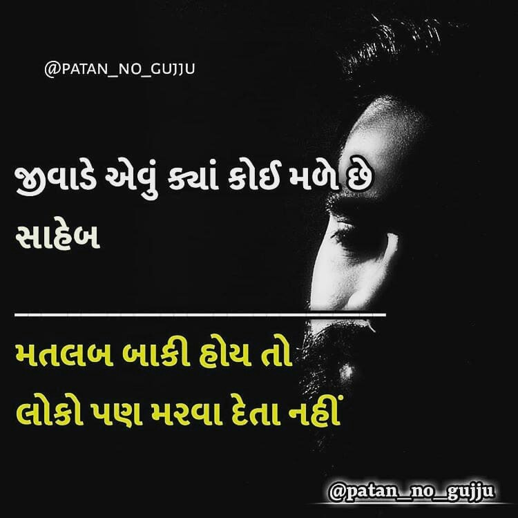#quotes - ShareChat