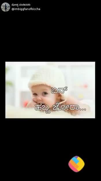 🙏ಆಯುಧ ಪೂಜೆಯ ಶುಭಾಶಯಗಳು - ShareChat