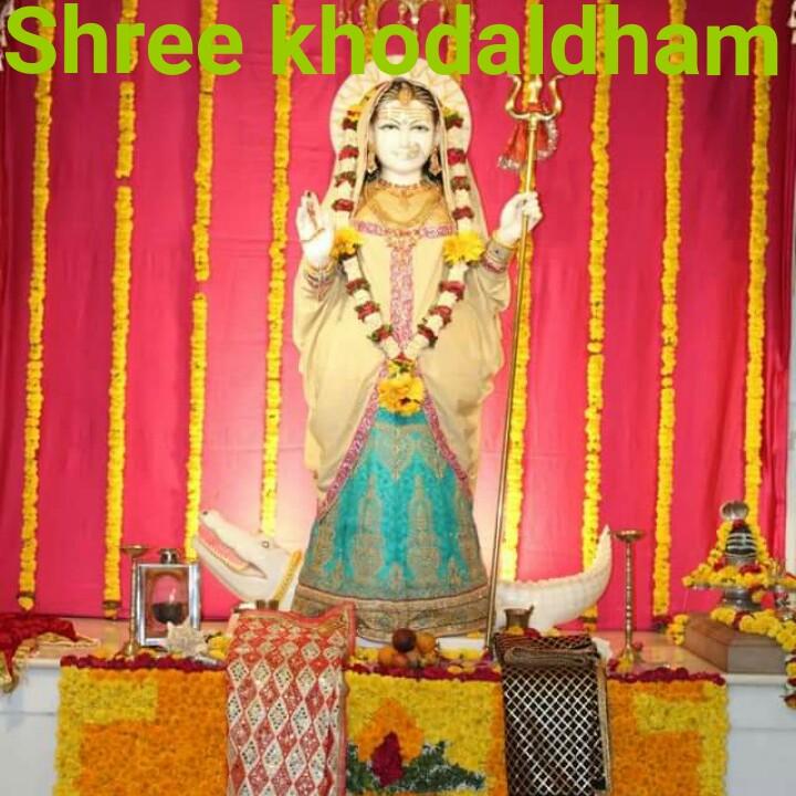 ⛳શ્રી ખોડલધામ - કાગવડ ⛳ - Shree khodaldham - ShareChat
