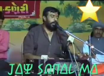 🙏jay maa sonal 🙏 - નથવી Chavda va JAY . SANAL MAS . . તપાવી chavda va JAY . SINALWA - ShareChat