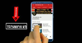 ટેકનિકલ વિડિયો - ShareChat