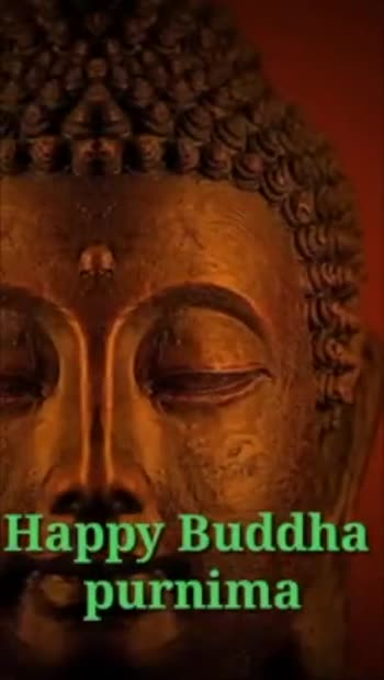 🙏 બુદ્ધ જયંતી - Happy Buddha purnira Happy Buticha purnima 1 . an - ShareChat