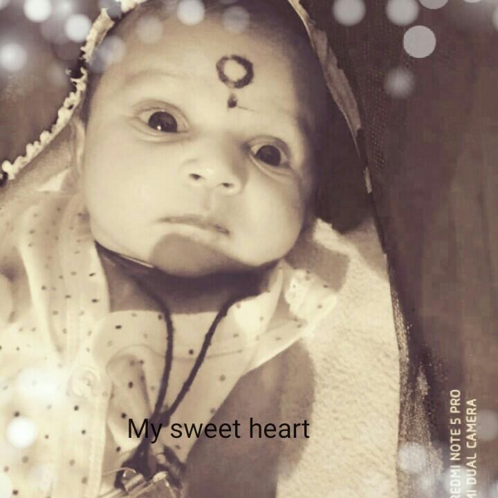 👃ముక్కు తో మాటాడి చూడు - My sweet heart REDMI NOTE 5 PRO MI DUAL CAMERA - ShareChat