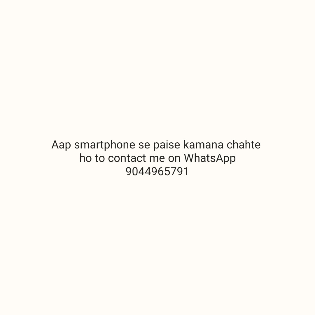 🕹️टेक्नॉलजी और गैजेट्स - Aap smartphone se paise kamana chahte ho to contact me on WhatsApp 9044965791 - ShareChat