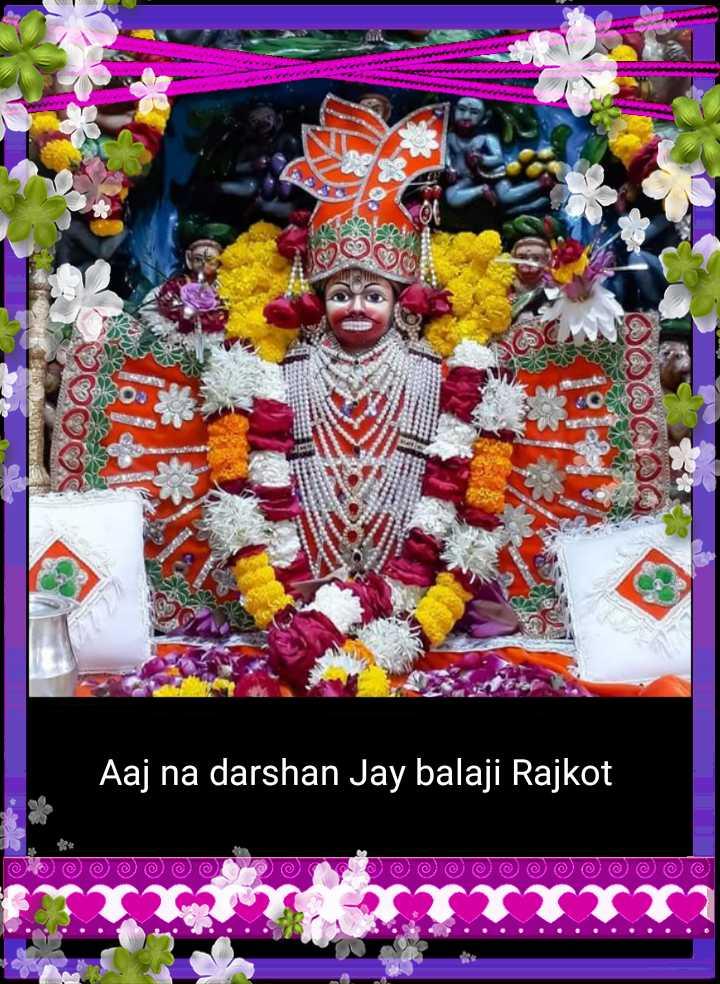 जय हनुमान - 000G Aaj na darshan Jay balaji Rajkot YYYYY errn - ShareChat
