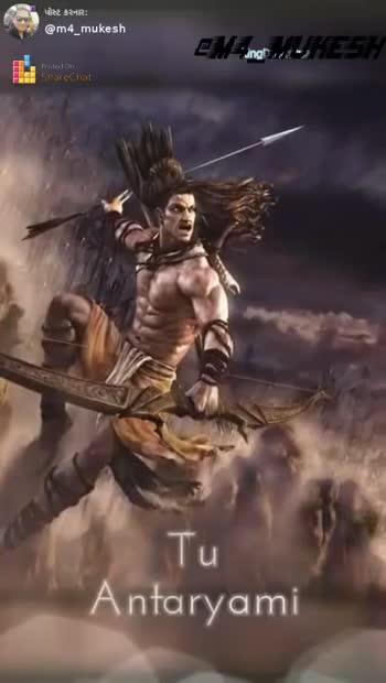 🚩 રામ નવમી - ShareChat