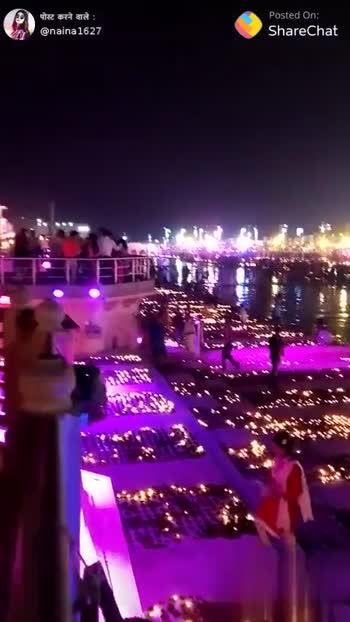 👬 राम लक्ष्मण - ShareChat