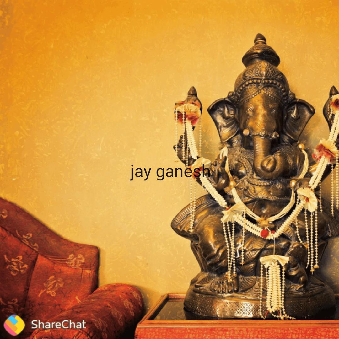 गणेशजी - jay ganesh ShareChat - ShareChat